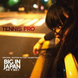 Rock Over Tokyo by Tennis Pro